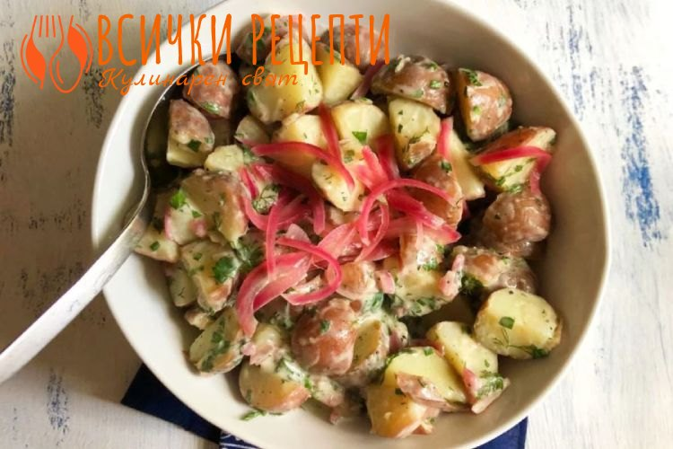 Баварска картофена салата