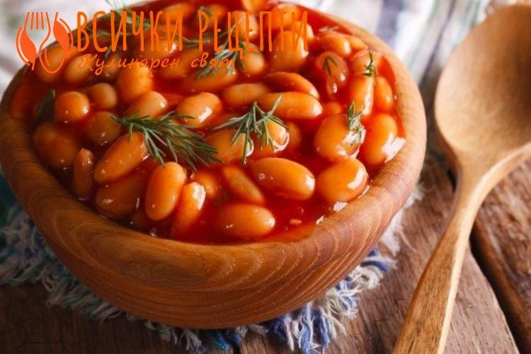 Бобена салата с доматено пюре