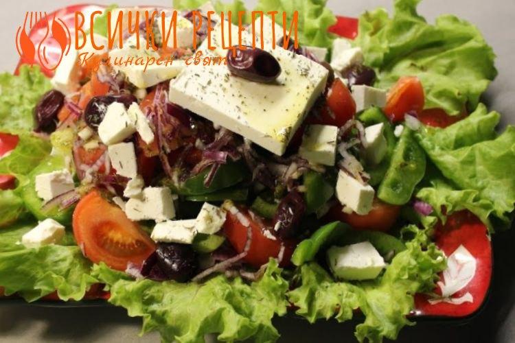 Оригинална гръцка салата
