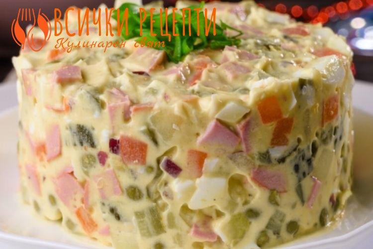 Руска салата с колбас
