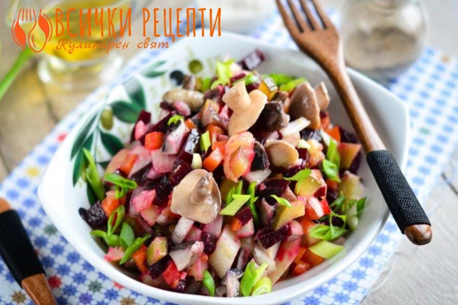 Salata-Vinegret-s-marinovani-gabi