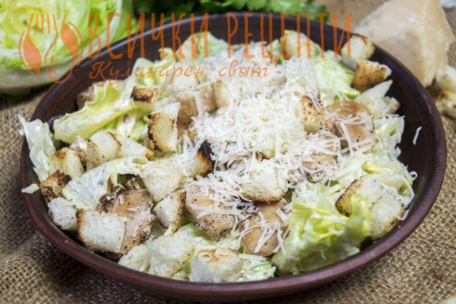 Salata-cezar-s-domashna-mayoneza