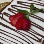 Бисквитена торта с Маскарпоне и ягоди