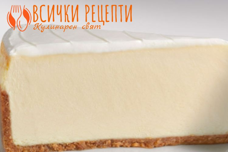 Чийзкейк без печене с крема сирене