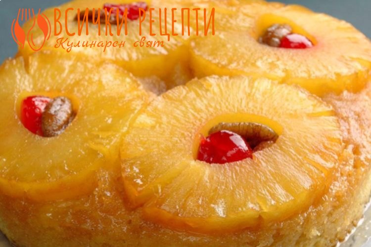 Кекс с ананас