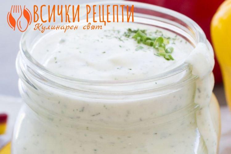 Млечен сос за зелена салата