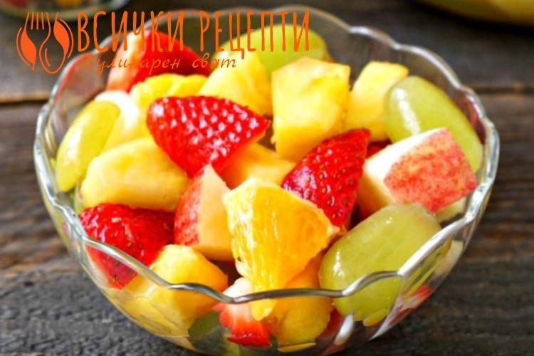 Плодова салата с ананас