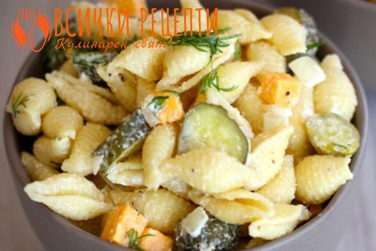 Салата от макарони с кисели краставички