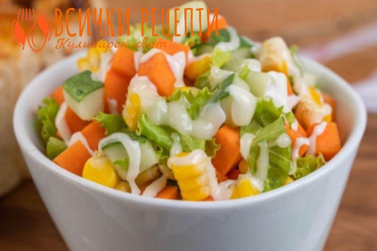 Салата с моркови и царевица