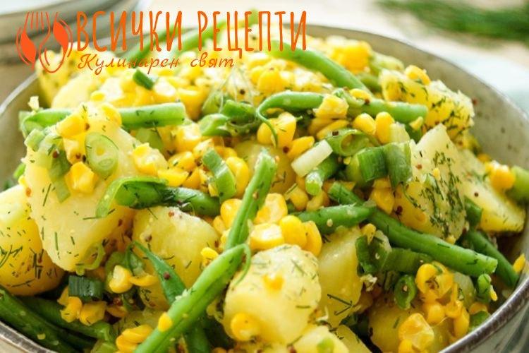 Салата с варени картофи и царевица