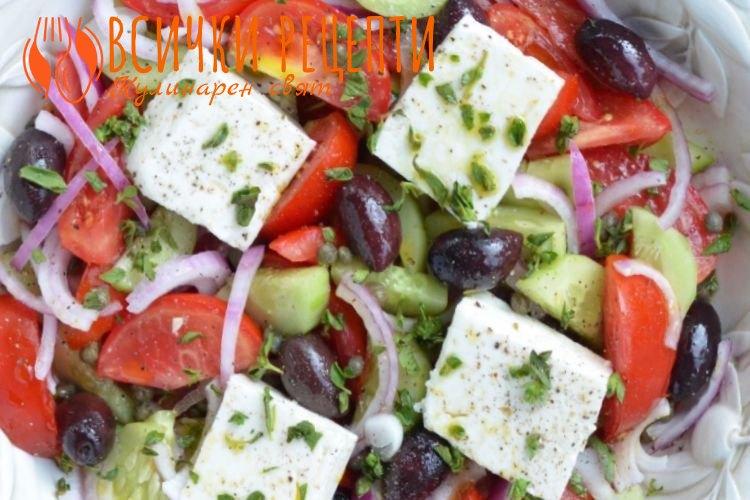 Шопска салата по гръцки