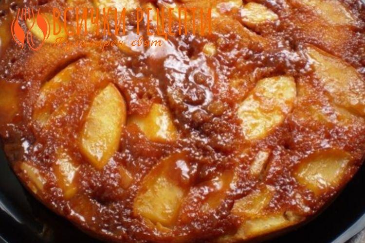 Сладкиш с карамелизирани ябълки