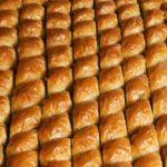Турска баклава с шамфъстък