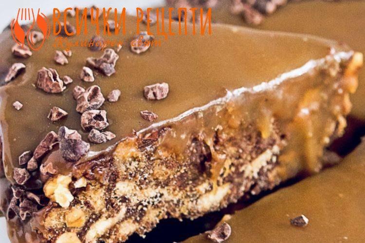 Веган бисквитена торта