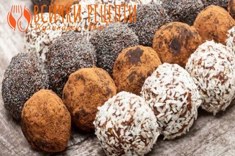 Здравословни бонбони с фурми