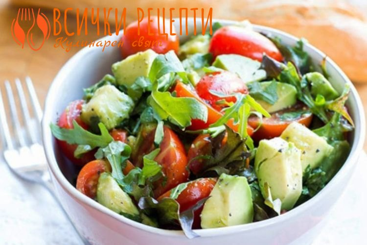 Зелена салата с авокадо и чери домати