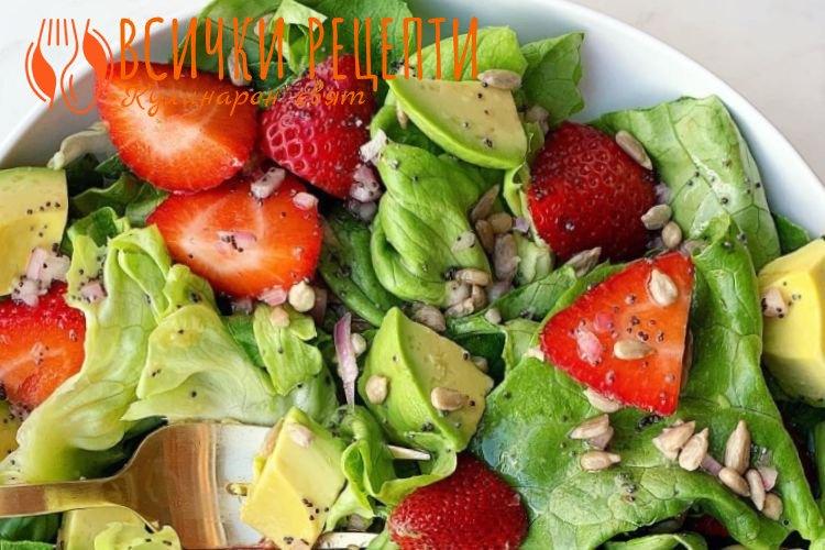 Зелена салата с ягоди