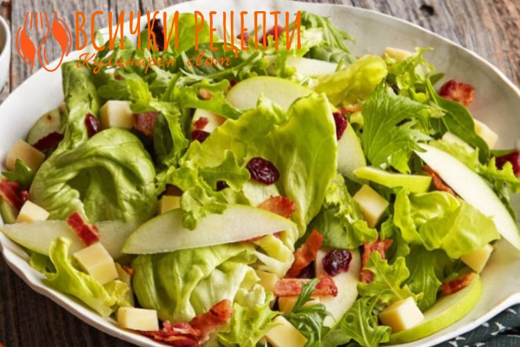 Зелена салата със сушени домати