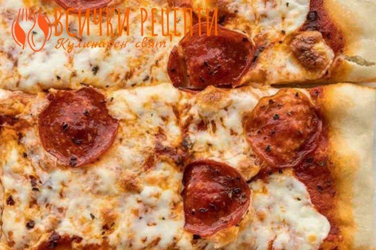 Бъркана пица без мая