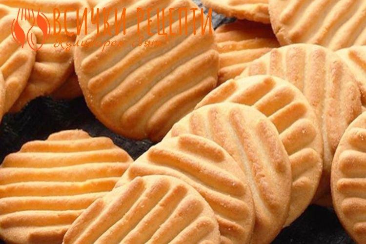 Бисквити с масло