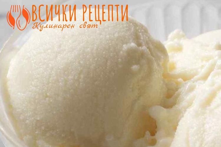 Домашен сладолед с кисело мляко