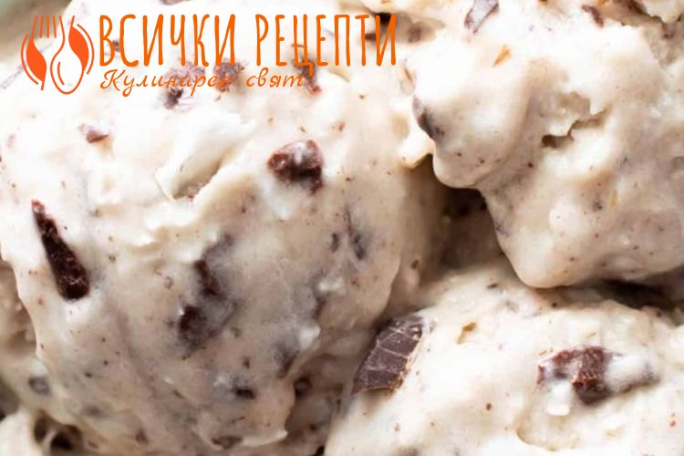 Домашен веган сладолед