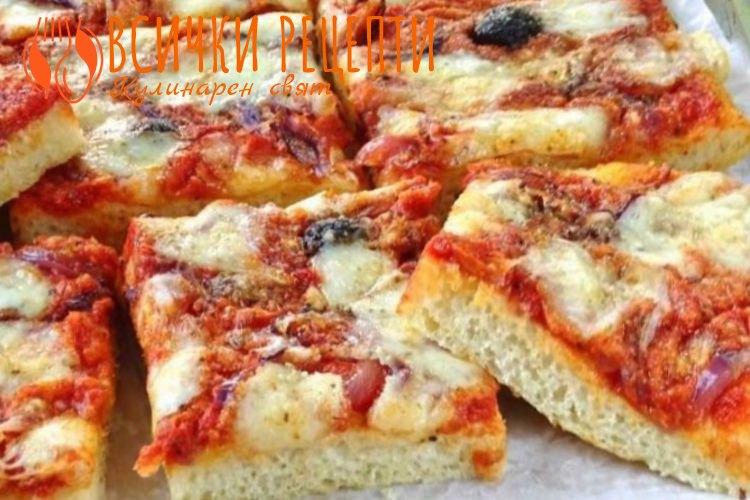 Домашна пица с хляб