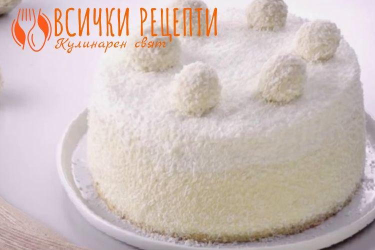 Домашна торта Рафаело