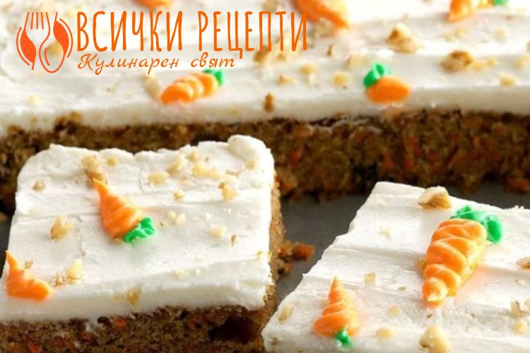 Морковена торта оригинална рецепта