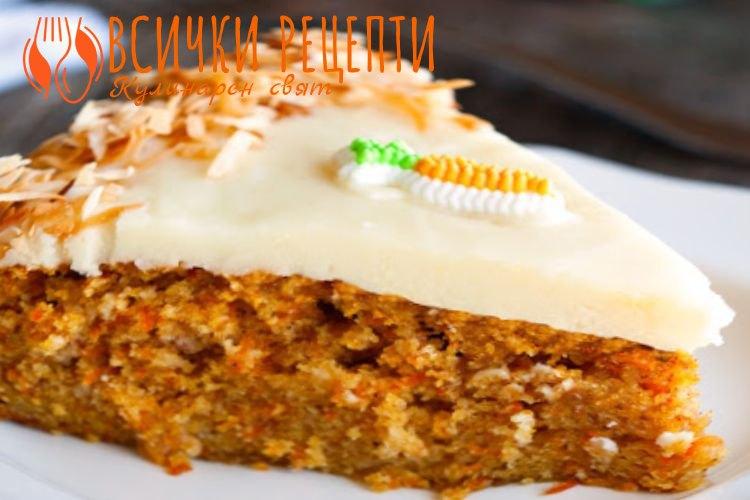 Морковена торта с крема сирене