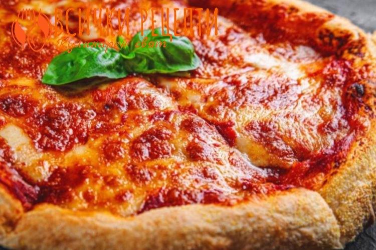 Пица Маргарита по оригинална рецепта