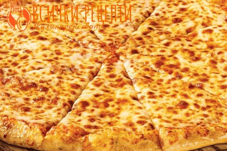 Пица Маргарита с кашкавал