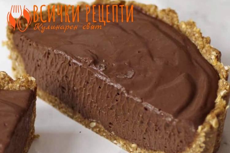 Шоколадов тарт без печене