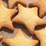 Трайни домашни бисквити