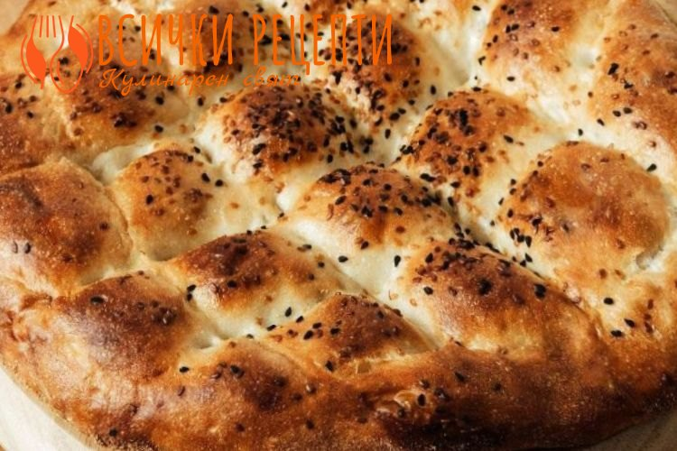 Турски хляб пиде