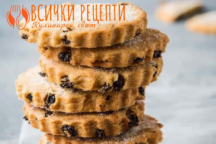 Веган бисквити