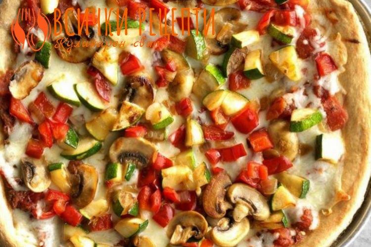 Вегетарианска пица със зеленчуци