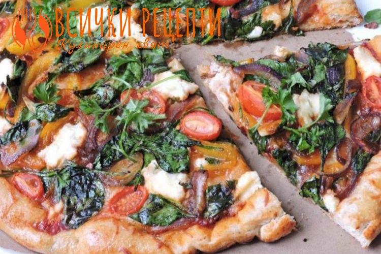 Вегетарианска пица