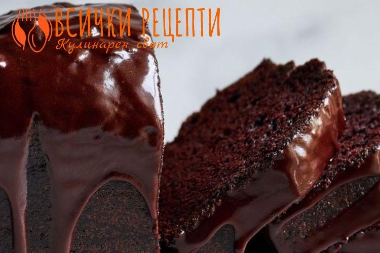 Вкусна шоколадова торта