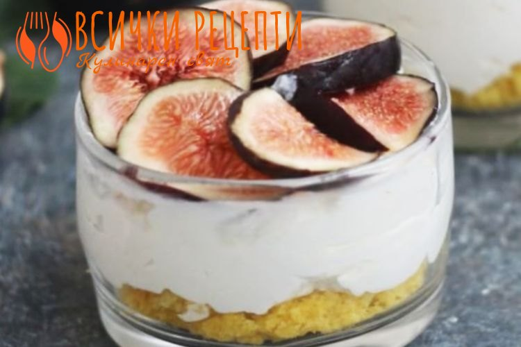 Здравословен десерт със смокини