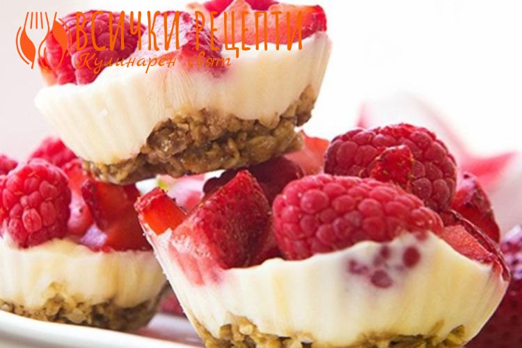 Здравословен десерт