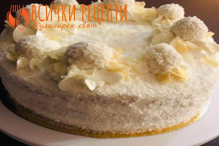 Бисквитена торта рафаело с кондензирано мляко