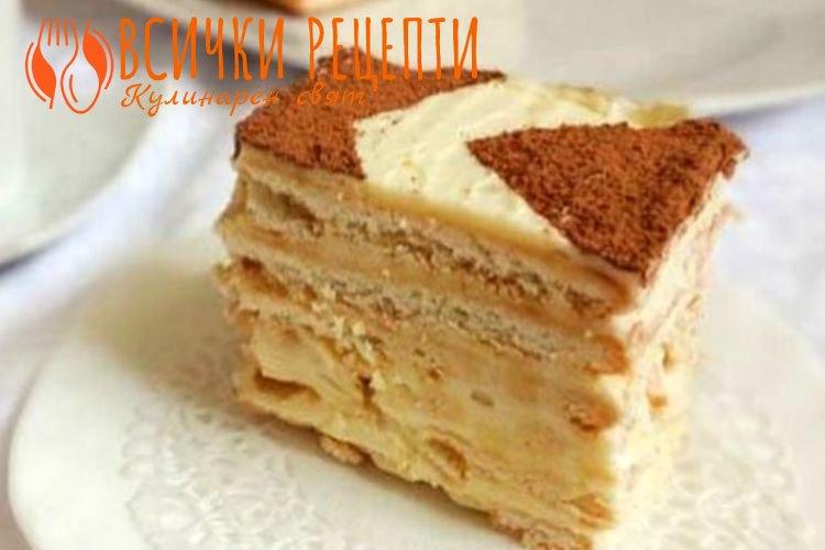 Домашна бисквитена торта с яйчен крем