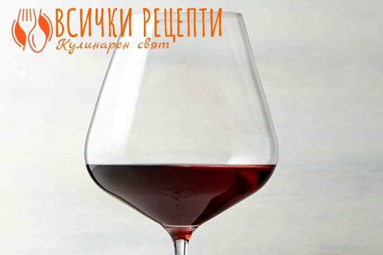 Домашно червено вино