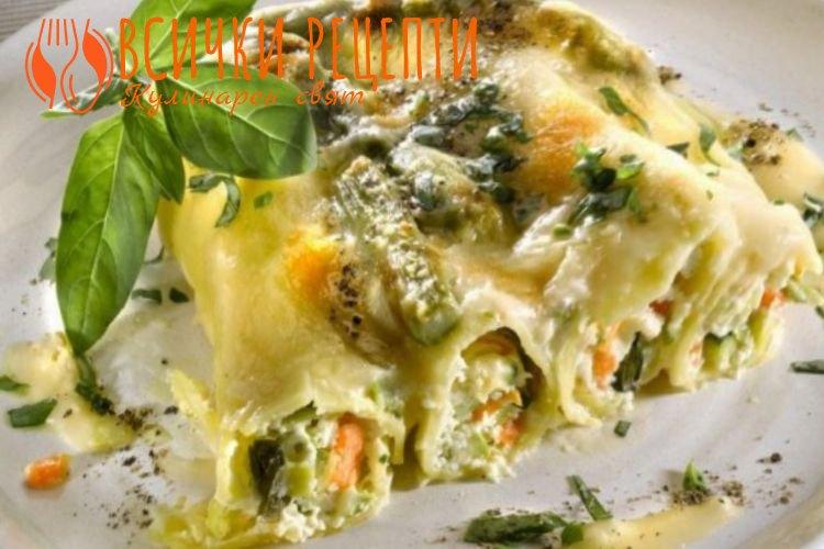 Канелони със зеленчуци