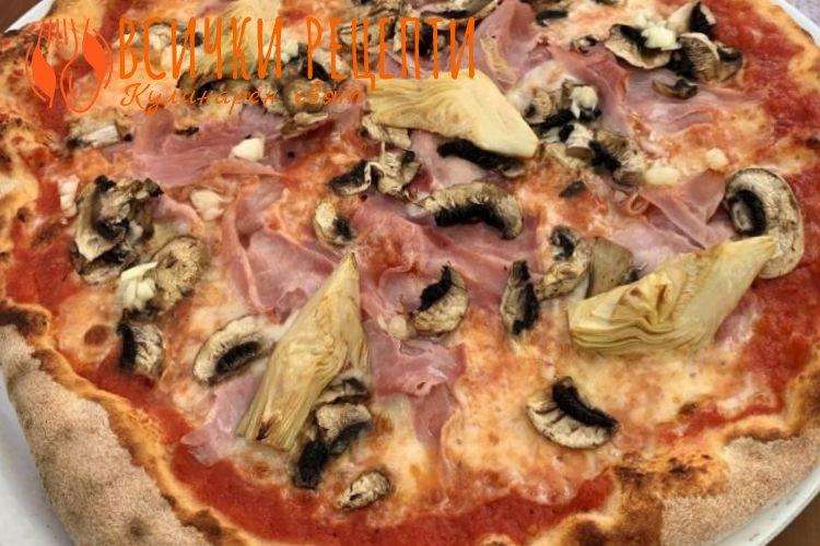 Капричоза пица