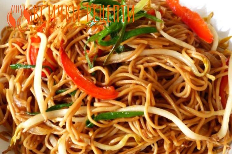 Оризови спагети