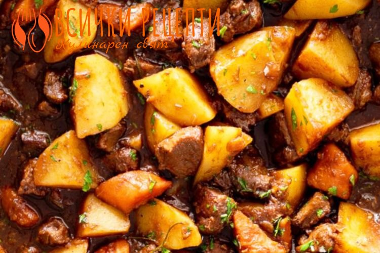 Рецепта за агнешко месо в гювеч
