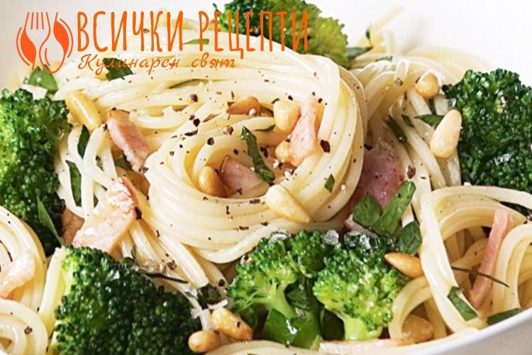 Спагети с броколи