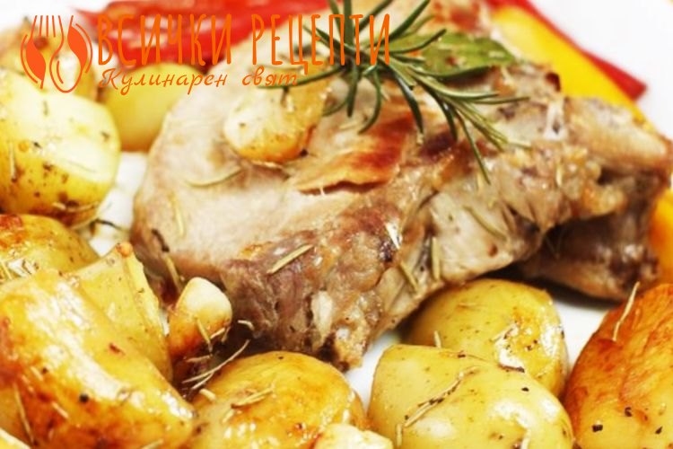 Свинско месо на фурна